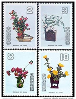 Taiwan 1982 Floral Arrangements Stamps Ikebana Flower Bonsai - 1945-... Republic Of China