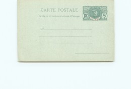 Entier  Carte Postale  5 Cent.  Général Faidherbe  Neuve - Französisch-Guinea (1892-1944)