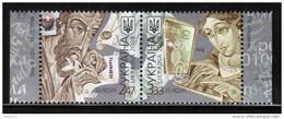 CEPT 2008 UA MI 945- UKRAINE - 2008