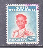 THAILAND  293   (o) - Thailand