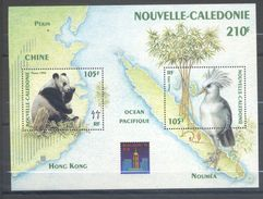 New-Caledonia, Yvert BF16, Scott 688, MNH - Blocs-feuillets
