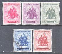 THAILAND  304-8    (o)  WAR  ELEPHANT - Thailand
