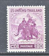 THAILAND  305    (o)  WAR  ELEPHANT - Thaïlande