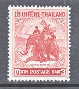 THAILAND  308    (o)  WAR  ELEPHANT - Thaïlande