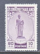 THAILAND  309    **  BRAVE  WOMAN  MONUMENT - Thailand