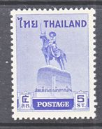 THAILAND  312    **     KING'S  STATUE - Thailand