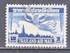 THAILAND  C 21   (o)  Perf. 13 X 12 1/2 - Thailand