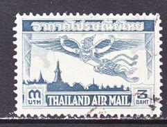 THAILAND  C 22   (o)  Perf. 13 X 12 1/2 - Thailand
