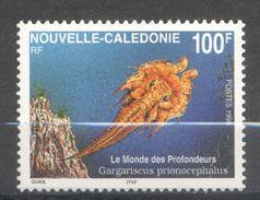 Nouvelle Calédonie, Yvert 702, Scott 731, MNH - Ongebruikt
