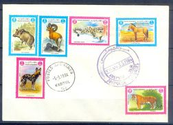 D755- FDC Of Afghanistan Year 1984. Animals.Tiger. Panther. Sus Scrofa. - Afghanistan