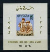 1964 - AFGANISTAN - Mi.  53B  - NH - ( **) - (FR7590/3540.5) - Afghanistan