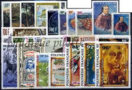 -Polynésie Année Complète 1996 - Années Complètes