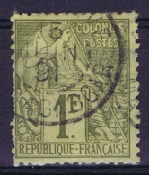 Colonies Générales: Yv Nr 59 Obl./Gestempelt/used  CDS Madagascar Tamatave - Alphee Dubois
