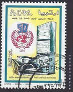1995 - 50TH Anniversary Of The United Nations - Mi:ER 70 - Used - Erythrée