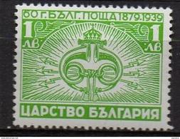 PIA - BULGARIA  : 1939 : 60° Anniversario Delle Poste Bulgare - (Yv 333-34) - 1909-45 Regno