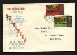 HONG KONG 1970 TUNG WAH HOSPITAL FDC - Hong Kong (...-1997)