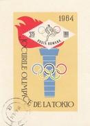 ROUMANIE - BLOC Yv N° 58 JO TOKYO 1964  / R218 - Blocs-feuillets