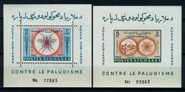 1964 - AFGANISTAN - Mi. BL 56/57 - NH - ( **) - (FR7590/3540.8) - Afghanistan