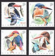Singapore 2017  Birds Kingfishers 4v  MNH** - Singapour (1959-...)