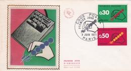 Enveloppe Premier Jour 1971 - Sin Clasificación