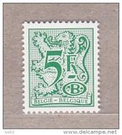1980 Nr S80** Postfris Zonder Scharnier.Heraldieke Leeuw - Service
