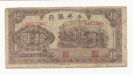 China 10 Yuan 1942 In (F) Banknote P-247 - Chine