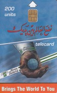 SUDAN - Calendar 2002, Sudatel Phonecard 200 Units, Chip Siemens 35,Sample No CN - Sudan