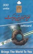 SUDAN - Calendar 2002, Sudatel Phonecard 300 Units, Chip Siemens 35,Sample No CN - Sudan