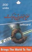 SUDAN - Calendar 2002, Sudatel Phonecard 200 Units, Chip Siemens 35,Sample No Chip And No CN - Sudan