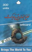 SUDAN - Calendar 2002, Sudatel Phonecard 300 Units, Chip Siemens 35,Sample No Chip And No CN - Sudan