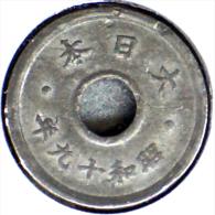 ***CHECKOUT SPECIAL!*** 1944, JAPAN, ONE RANDOM HIGHER GRADE, TIN, 10 SEN COIN (SHOWA) *SEE PHOTOS* - Japan