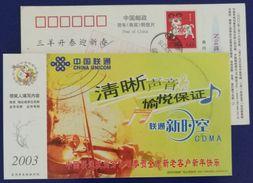 Violin,music,China 2003 China Unicom Huzhou Branch CDMA Business Advertising Pre-stamped Card - Music