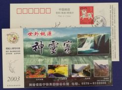 Valley Waterfall,Red Leaf,China 2003 Shenlingzai National Forest Park Ecological Tourism Advertising Pre-stamped Card - Holidays & Tourism