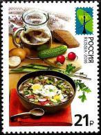 Russia - 2016 - National Cuisine - Okroshka Soup - Mint Stamp - Ungebraucht