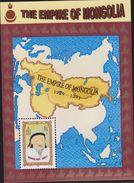 E) 1997 MONGOLIA,  THE EMPIRE OF MONGOLIA, KHUBILAI KHAN- WARRIOR AND CONQUEROR, MAP, S/S, MNH - Mongolia