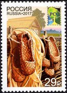 Russia - 2017 - National Crafts - Bast - Mint Stamp - 1992-.... Federation