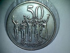 Ethiopie 50 Cents 1969-1977 - Ethiopia