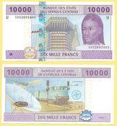 Central African States 10000 Francs P-210U 2011 Cameroon (U) UNC - Central African States