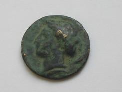 Monnaie Antique à Identifier GRECQUE Ou ROMAINE ?  Copie ? **** EN ACHAT IMMEDIAT ***** - Monnaies Antiques