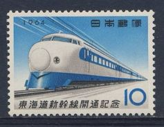 "Japan Japon Nippon 1964 Mi 875 YT 785 ** ""Hikari"" Light Express Train / Hochgeschwindigkeitszug ""Shinkansen"" - Ongebruikt"