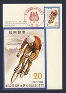 Japan Japon Nippon 1977 Postcard / Postkarte + Mi 1337 - Racing Cyclist / Radrennfahren - National Athletic Meeting - Wielrennen