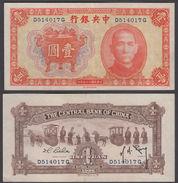 China 1 Yuan 1936 (VF-XF) CRISP Banknote P-211 - Chine