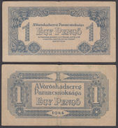 Hungary 1 Pengo 1944 (VF+) Condition Banknote Russian P-M2b - Hongrie