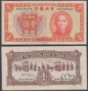 China 1 Yuan 1936 (VF++) Condition Banknote P-211 - Chine