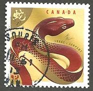 Sc. # 2599 Lunar New Year, Year Of The Snake CDS Single Used 2013 K338 - 1952-.... Règne D'Elizabeth II