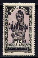 CÔTE D'IVOIRE - 98* - FEMME DE Hte VOLTA - Unused Stamps