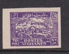 Afghanistan SG 270 1939 Pictorials 70p Violet Ruins At Qalai Bust Imperforated MNH - Afghanistan