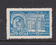 Afghanistan SG 291 1945 27th Independence Day MNH - Afghanistan