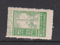Afghanistan SG 309 1949 31st Independence Day MNH - Afghanistan