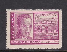 Afghanistan SG 310 1949 31st Independence Day 35p Mohamed Zahir Shah  MNH - Afghanistan